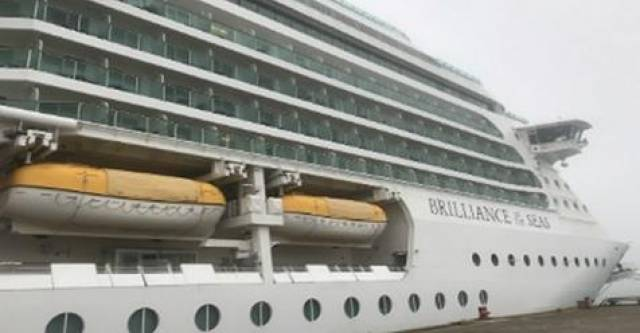 RCI's Brilliance of the Seas made a second call to Holyhead Port which Afloats adds is operated by Stena Line Ports Ltd. According to the Daily Post, the Welsh Government say they are hoping to attract more of the vessels to the shores of north Wales.