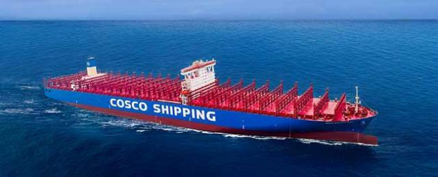 The first ever container ship to receive 'cyber enabled ship descriptive'