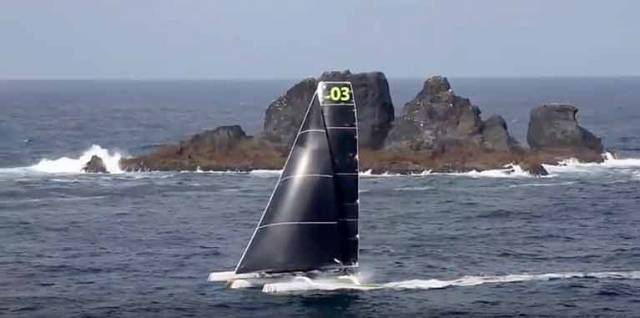 A screen-grab which shows that Phaedo 3 sailed to the eastward of the Great Foze Rock (as permitted under WSSR Rules) when sailing south past the Blasket Islands at 26.4 knots at 10:05:50 UTC on 4th August 2016 during her anti-clockwise record-breaking circuit of Ireland.