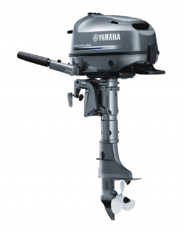 Yamaha outboard engines like the F4B are now part of the O'Sullivan's Marine range