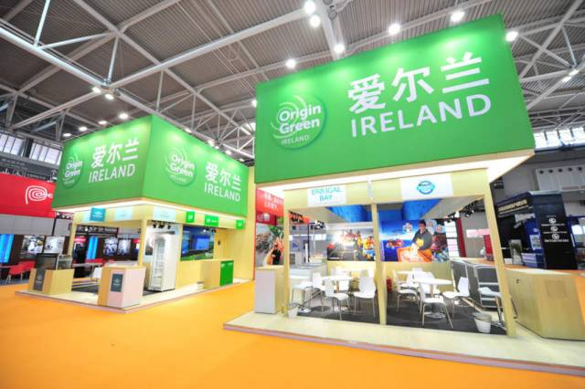 Origin Green Ireland's stand at last year's China International Seafood Show in Qingdao