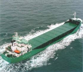 One of the oldest ASL short-sea cargoships, Arklow Rose of 4,500dwt has been sold to UK owners, Charles M. Willie & Co (Shipping) Ltd of Cardiff, Wales. The single box hold has options for up to 9 position separations.