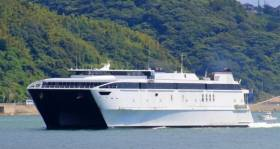ICG have extended the charter of fastferry Westpac Express